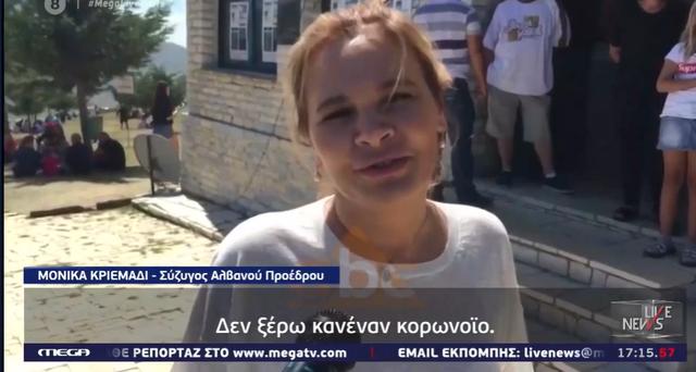 Video/ Mediat greke kritikojnë Monika Kryemadhin: Nuk njeh rrezikun e