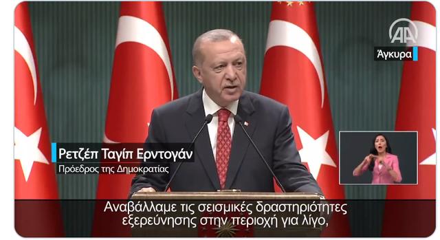 Përshkallëzimi i tensioneve/ Mediat turke, japin fjalimin e Erdoganit
