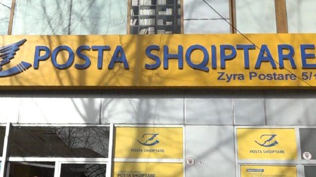 Një sqarim i Postës Shqiptare për Dritare.net