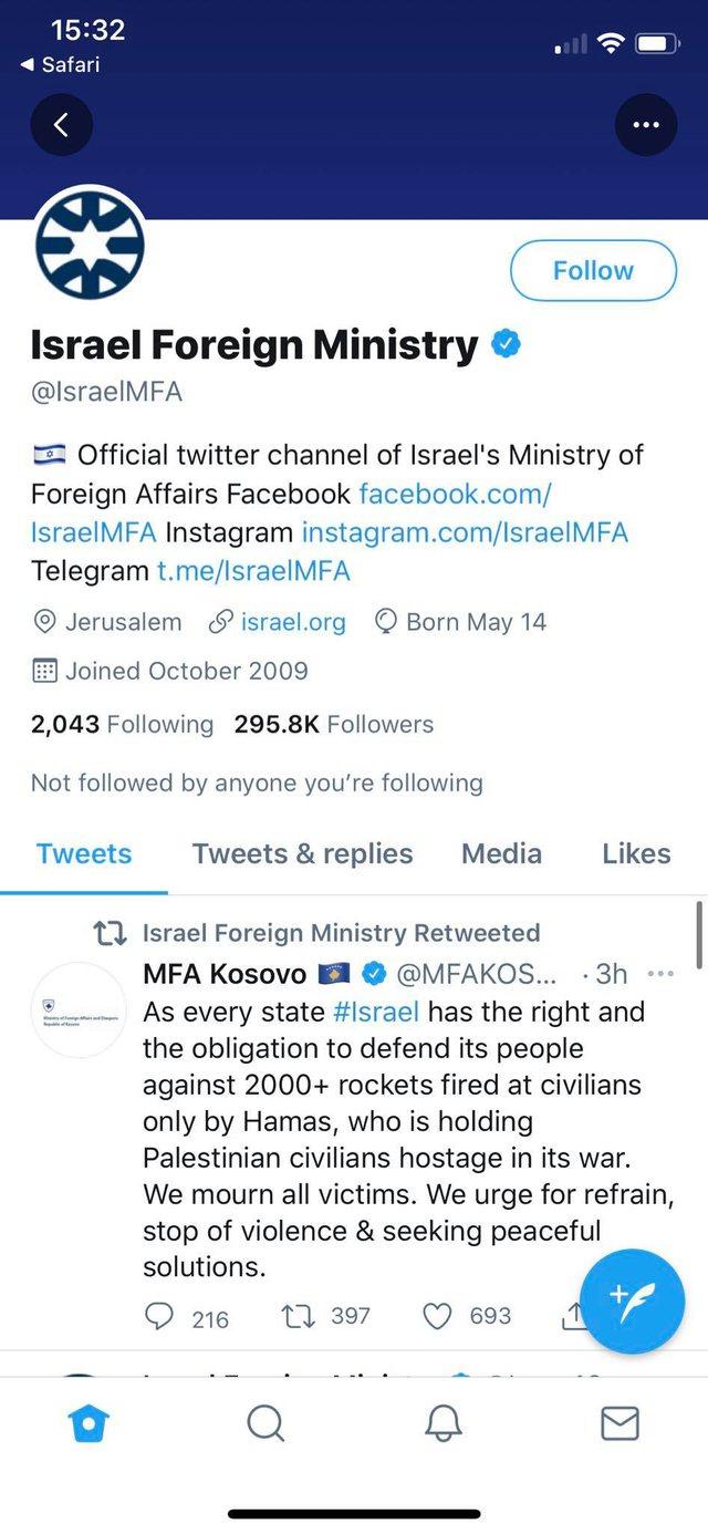 Izraeli falënderon Kosovën për mbështetjen!