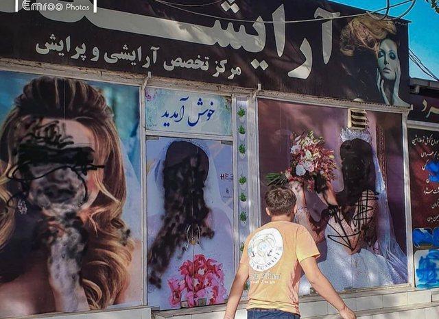 Talebanët i fshinë fotot nga vitrina/ Beatrix Ramosaj: Ishin fije
