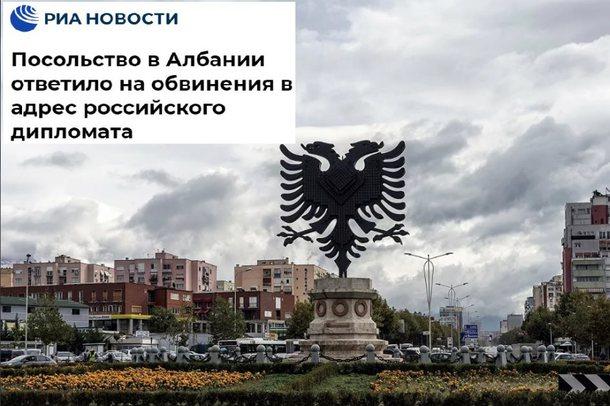 """Diplomati u shpall """"non grata"""", ambasada ruse hedh poshtë akuzat:"""