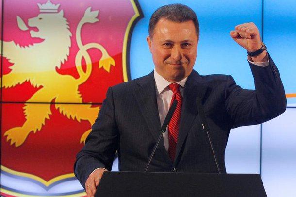 Gruevski akuzohet edhe për pastrim parash në kompani