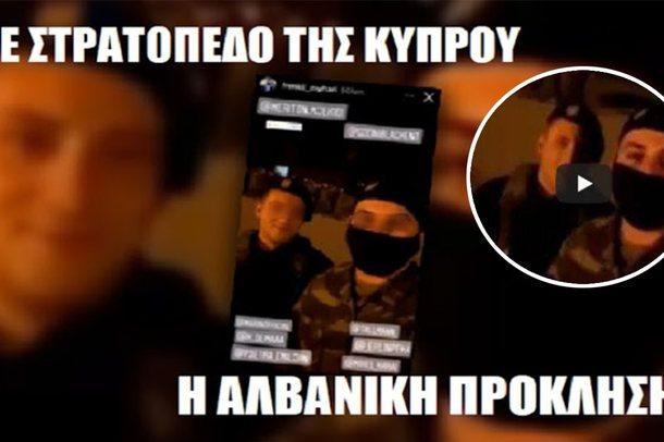 Vunë ushtarët grekë në rresht/ Zbulohet ku e bënë