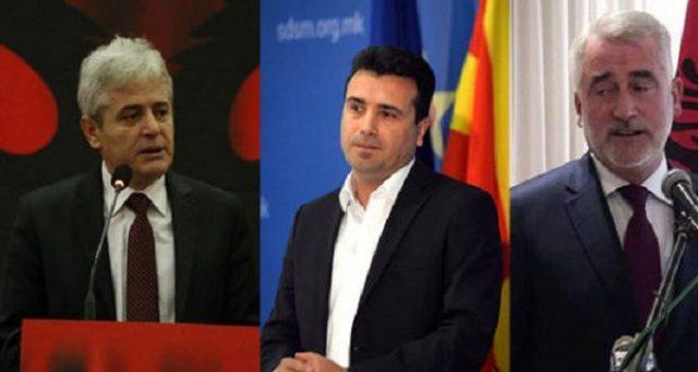 Hapet sot me ngërç Parlamenti i Maqedonisë së Veriut: