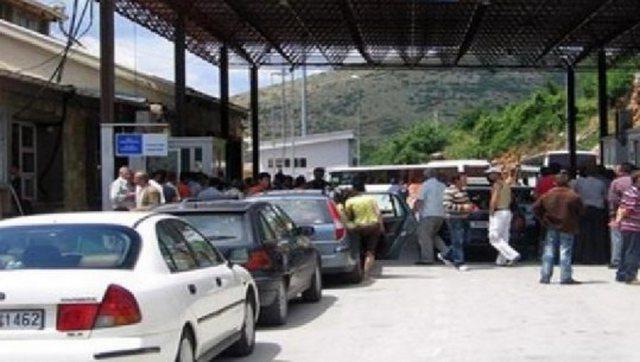 Njoftimi i rëndësishëm, Greqia mbyll kufirin me