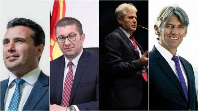 Maqedonia e Veriut/ Të mërkurën pritet pakti për