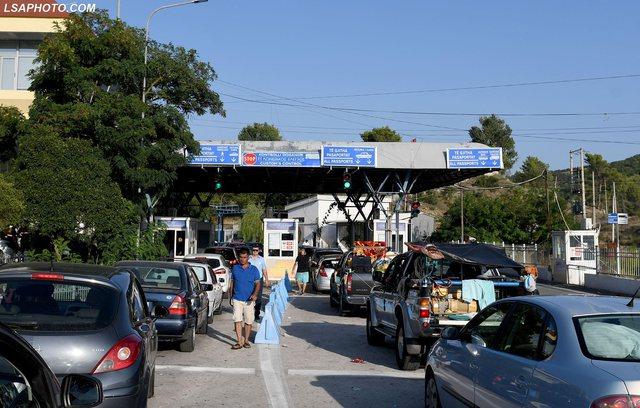 Kushtet që duhen plotësuar për të hyrë në Greqi