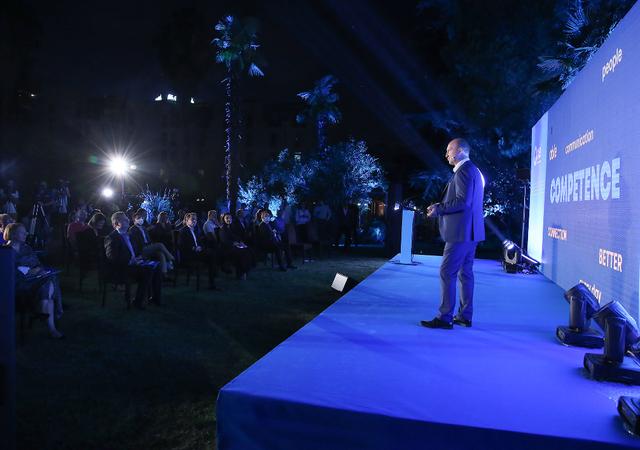 Telekom Albania paraqitet zyrtarisht si One Telecommunications
