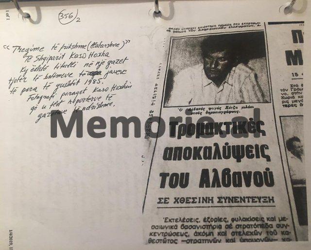 """""""Sigurimi dërgoi një agjent në Greqi, si 'ushtar i"""