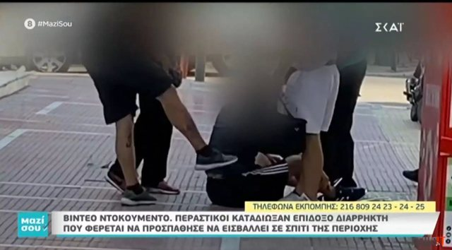 Shqiptari bën veprime të turpshme para nënës dhe