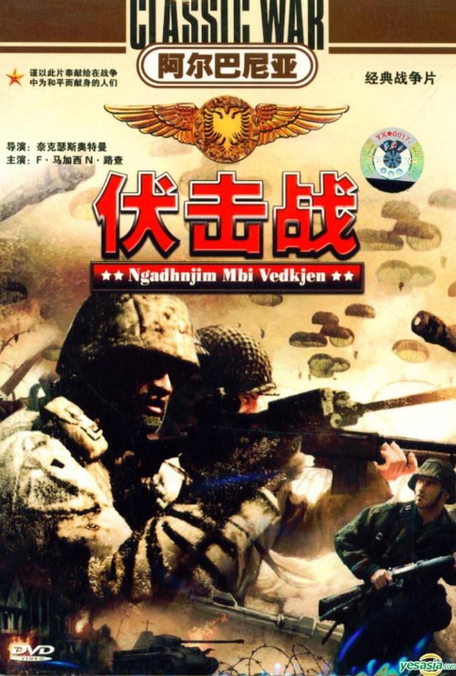 """Filmi kinez u frymëzua nga 'Ngadhnjim mbi vdekjen"""", Milkani:"""