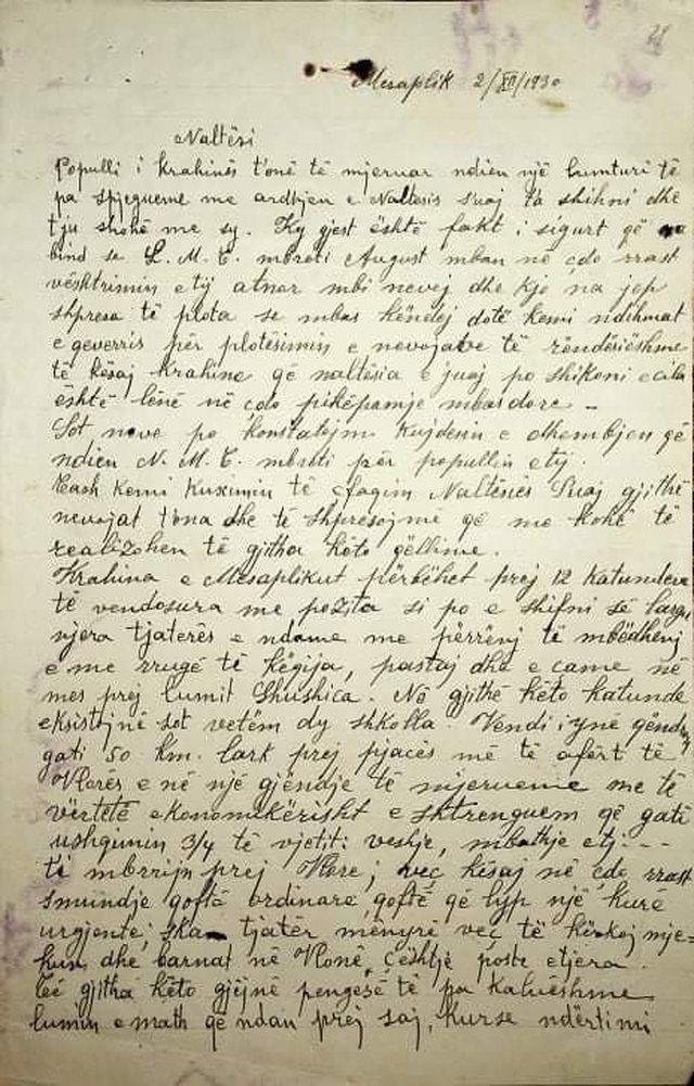 Rama publikon letrën drejtuar Ahmet Zogut: Vetëm ne e mbajtëm