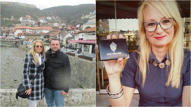 Non-Paper i ri/ Ndryshimi i kufijve, Kosova pjesë e Serbisë, autori