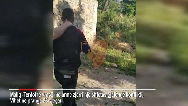 VIDEO/ 23-vjeçari qëllon me pushkë bashkëmoshatarin, ja