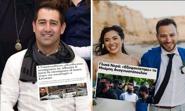 """Mediat greke dhe italiane """"nxinë"""" Shqipërinë me lajme"""