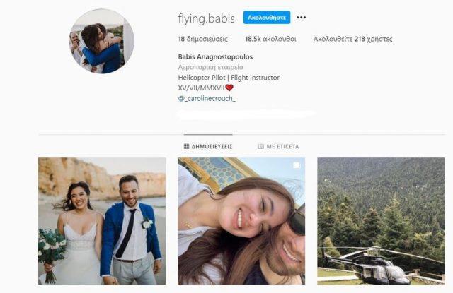 Pse pilotit që vrau gruan iu rritën ndjekësit në Instagram?