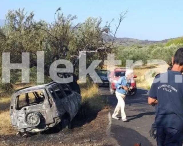 Tragjedi në Greqi, gjendjet i djegur në makinën e tij një