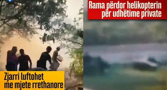 """""""Vendi digjet"""", Bardhi akuza Ramës: Po përdor helikopterin e"""