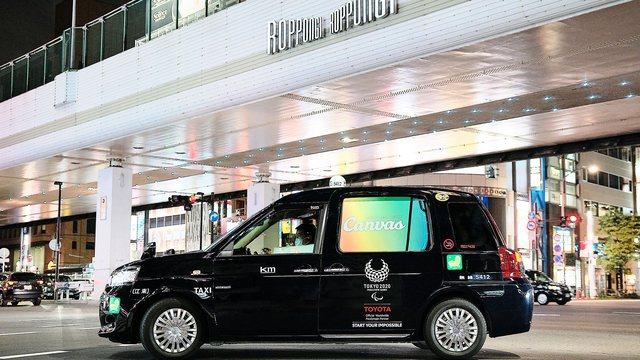 Ndodh dhe kjo, Japonia ofron taksi ku udhëtarët mund të