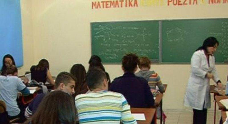Ministrja Kushi në ditën ndërkombëtare të Arsimit: