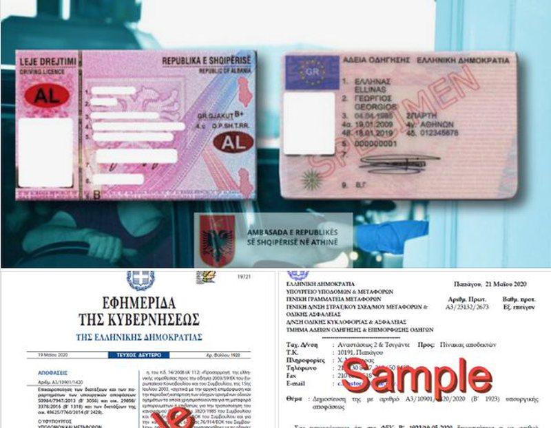 Njehësimi i patentave shqiptare në Gjermani, Rama-mjekut: Ne i