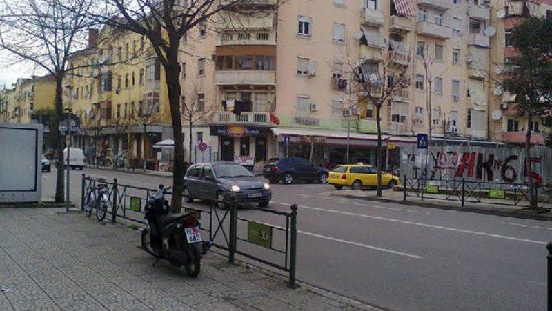 Rruga e Durrësit mbyllet në fundjavë, Bashkia e Tiranës: