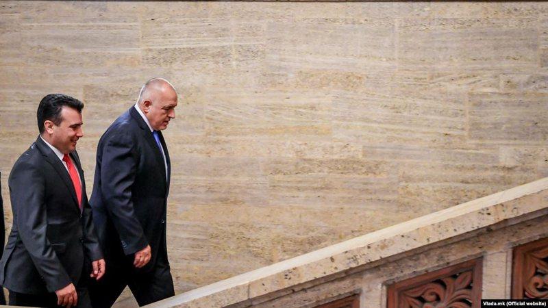 Bullgaria konfirmon veton, akuzon Shkupin për nxitje të urrejtjes