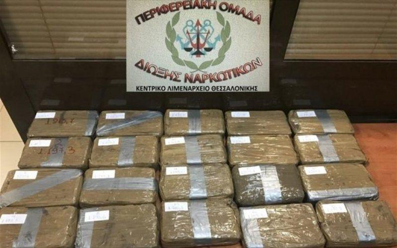 Oriz në vend të drogës, vjen letërporosia nga Greqia
