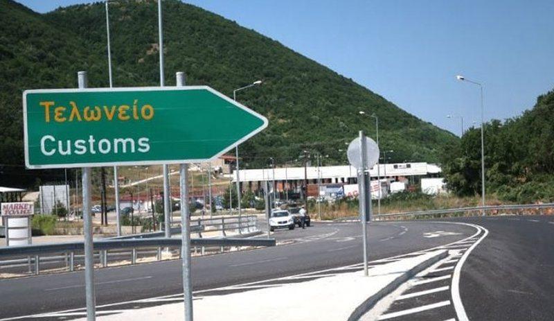 Lajm i keq për shqiptarët, Greqia mbyll pikën kufitare të