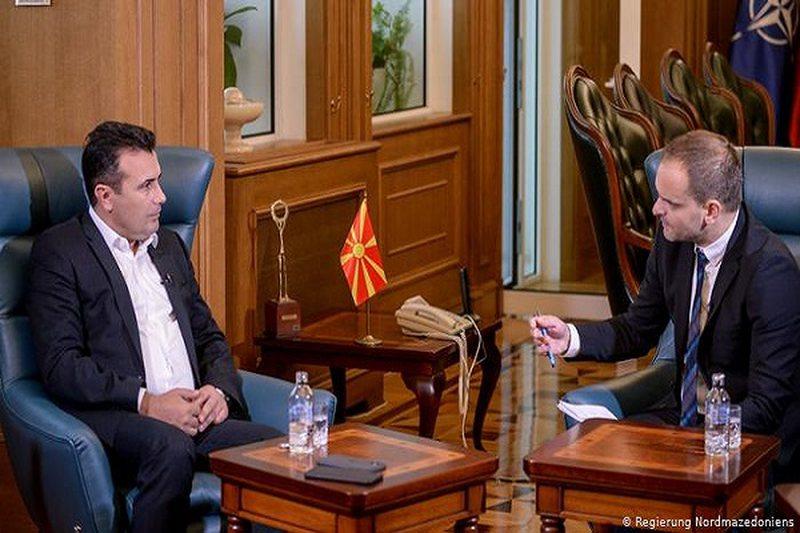 Bullgaria iu bllokoi bisedimet me BE, Zaev: Historia e përbashkët na