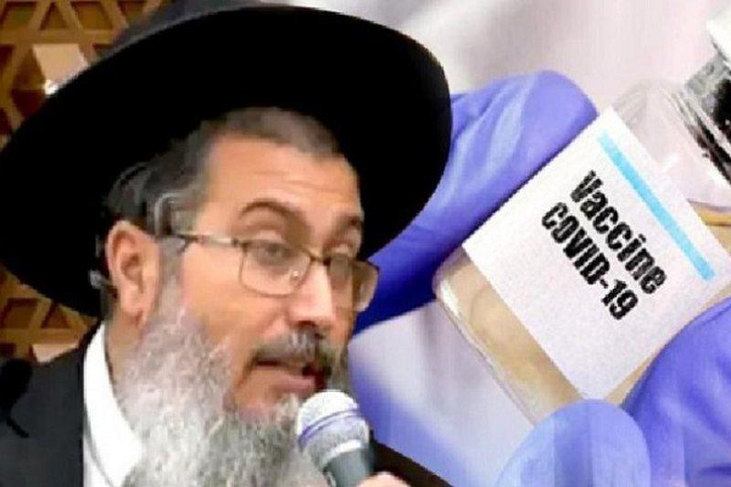 Habit Rabini izraelit: Vaksinat kundër Covid-19 ju bëjnë