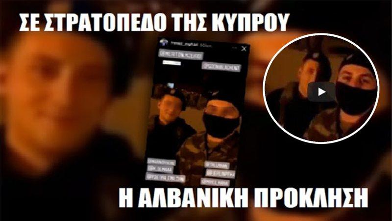 """""""Gatitu, para marsh"""" ! Zbulohet identiteti i shqiptarëve që"""