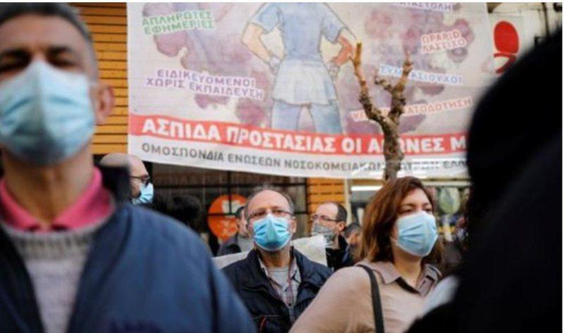 """Kushte """"mbytëse"""" në spitale, mjekët në Greqi"""