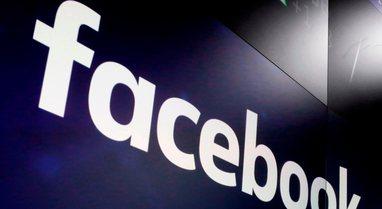 Facebook mbyll llogaritë e një rrjeti të ndikimit politik në