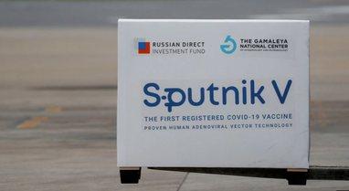 Maqedonia e Veriut do të blejë 100 mijë vaksina ruse Sputnik V
