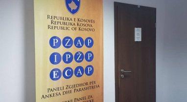 Partitë politike në Kosovë gjobiten me 121 mijë euro, shkak