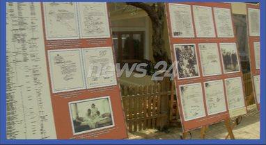 Ekspozita/ Hebrenjtë në Shqipëri, shfaqen fotografi e dokumente