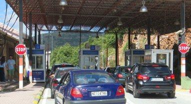 Shtyhet sërish afati i bllokimit të Kapshticës, ja vendimi i ri i