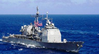 Marina ruse i vihet pas luftanijes amerikane. Dy superfuqitë