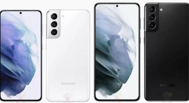Dalin fotot zyrtare të Samsung Galaxy S21, S21+ dhe S21 Ultra, ja si duket