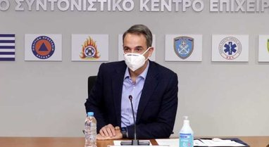 Kryeministri grek Mitsotakis: Priten të vendosen masat e ashpra, po