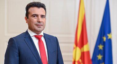 'Shqiptarët kanë qenë maqedonas', reagon Zaev për