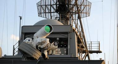 Ushtria amerikane ndërton armën më të fuqishme me lazer
