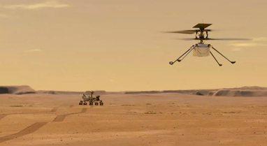 NASA do të testojë më 19 prill fluturimin e një helikopteri