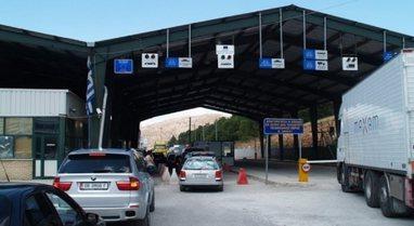Hapi kufijtë për vendet e tjera, Greqia shtyn sërish hapjen e
