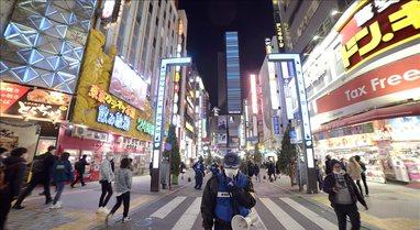 Japonia deklaron situatë emergjence në Tokio pavarësisht
