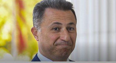 Nikola Gruevski 'harron' problemet në vendin e tij, bëhet