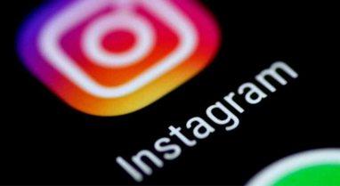Instagrami më në fund po bën gati opsionin e shumë pritur,