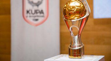 Kupa e Shqipërisë, hidhet shorti për fazën